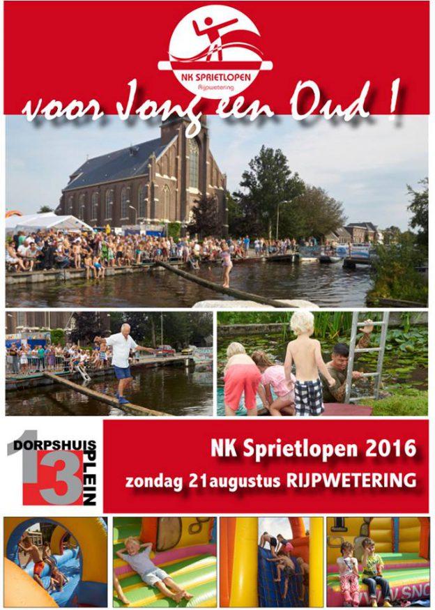 In aantocht Sprietlopen 2016 (zondag 21 augustus)